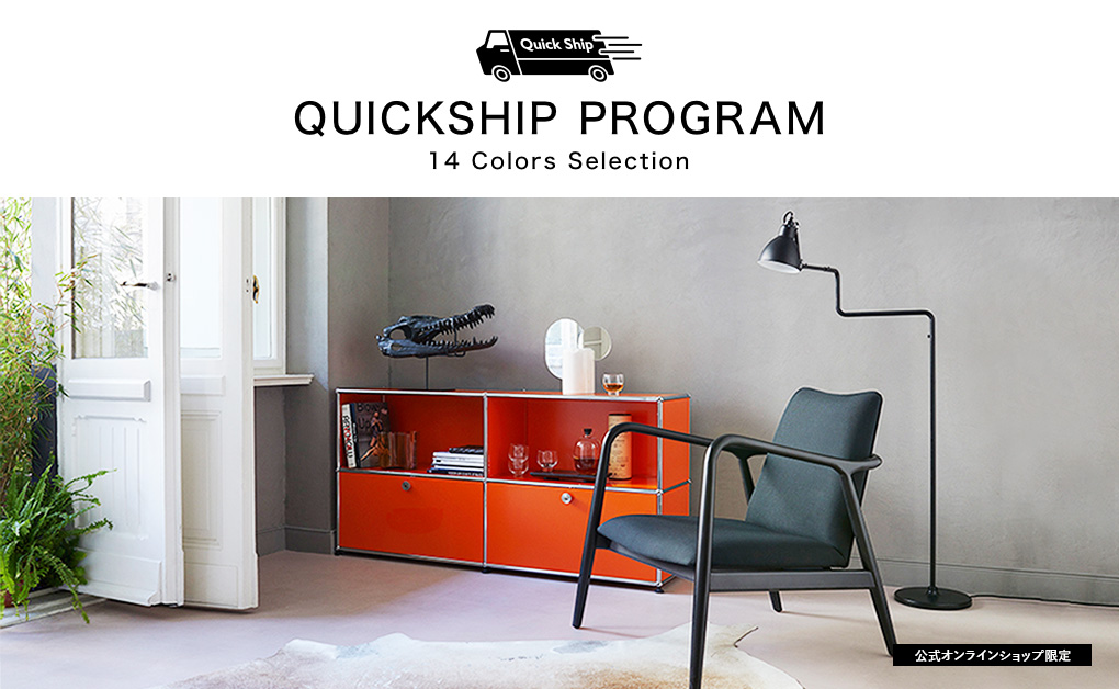 QUICKSHIP PROGRAM 14 Colors Selection